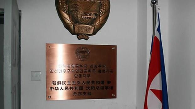 simyang_consulate_b