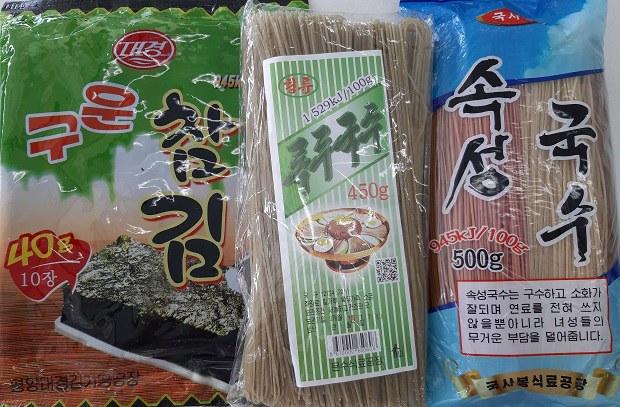 nk_food_pkg-620.jpg