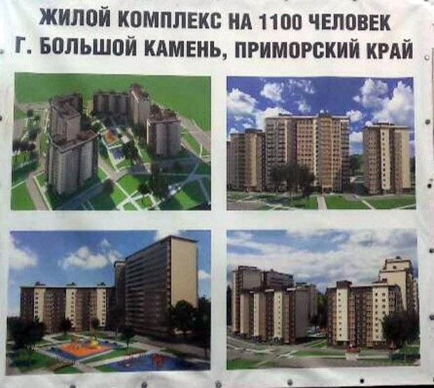 러시아 파견 북 건설노동자들, 코로나와 추위에 시달려