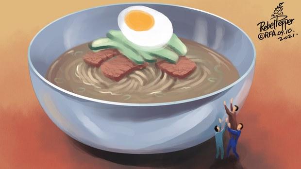 cold_noodle.jpeg