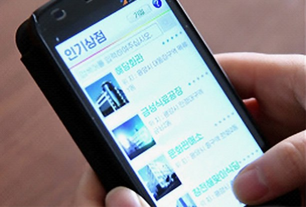 nk_cellphone_shopping-620.jpg