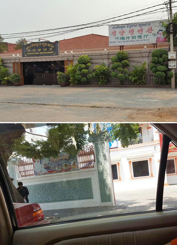 씨엠립 시내 북한식당 평양랭면관(위)과 프놈펜 소재 모란봉식당 모습. (RFA PHOTO/노재완)