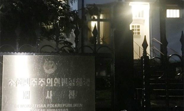 nk_embassy-620.jpg