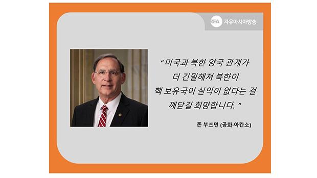 john_quote-620.jpg