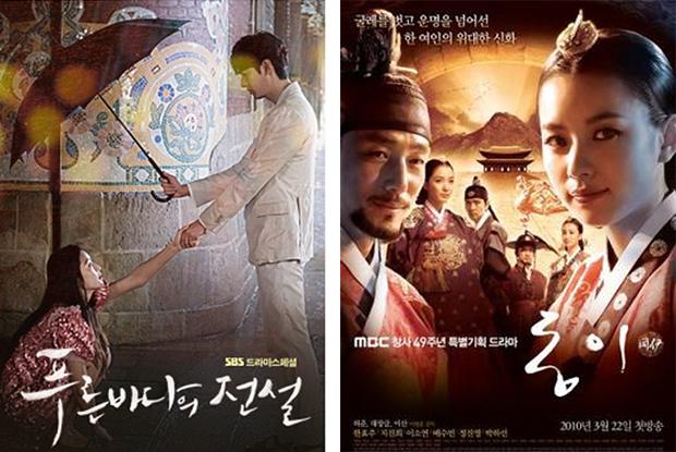 탈북민들, 이민국 수용소에서 한국 드라마 시청