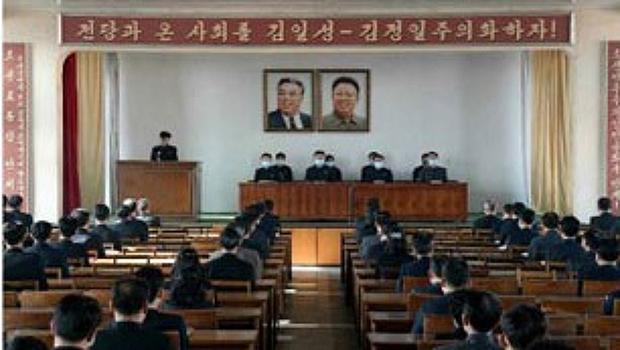 [북한경제, 어제와 오늘] 통제강화 배경