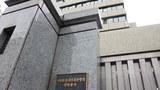 pro_jp_building.jpg