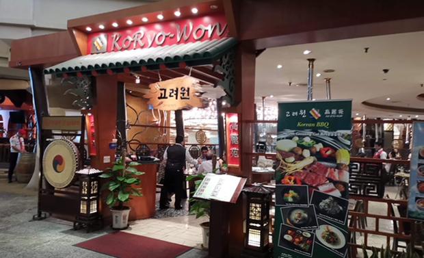 말레이시아에서 김정남 씨가 자주 애용하던 고급 한식당 '고려원'. 김 씨는 이 식당의 사장과 친분을 유지하며 많은 이야기를 나눴다.
