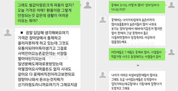 [긴급진단] 북, 고난의행군 재선언 ①경제난 속 시장통제에 '죽을맛'