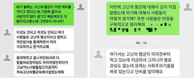 [긴급진단] 북, 고난의행군 재선언 ④주민들 냉담…불만∙동요 확산