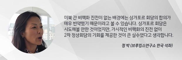 jung_park_word_b.jpg
