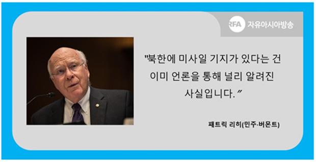 senator_missile_b