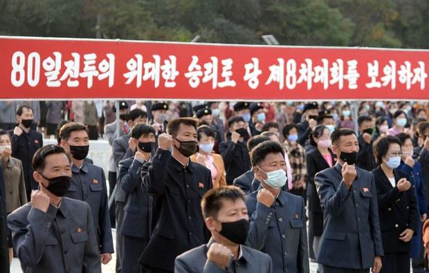 """""""80일전투 성과는 정치적 거짓 구호"""""""