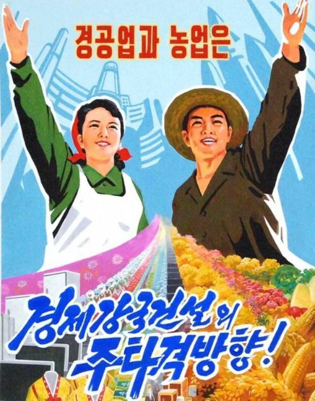 북, 경제노선 놓고 전문가들 '설왕설래'