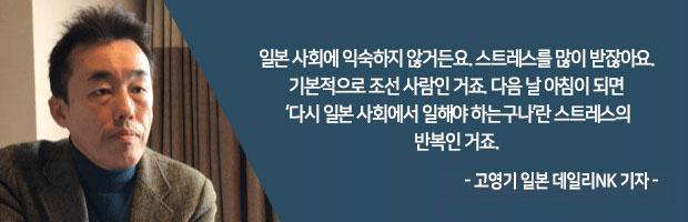 goyounggi_2se.jpg