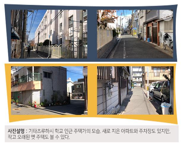 jochongryon_4_2.jpg