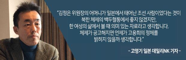 jochongryon_4_4.jpg