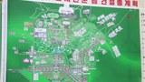 samjiyun_construction_map_b