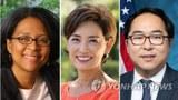 한국계 의원들, 하원 외교위 포진…대북 영향력 주목