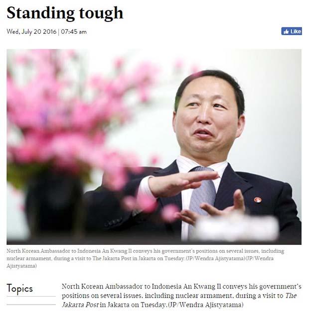 인도네시아 일간지 자카르타 포스트는 지난 19일 안광일 북한대사의 내방 사실을 별다른 내용없이 사진기사로만 다뤘다. 사진: The Jakarta Post