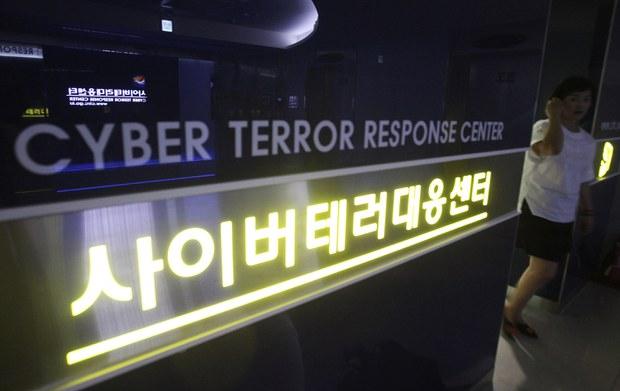 """""""한국, 미 '지속적 개입' 전략 도입해 북 해킹 대응해야"""""""