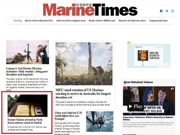 Marine_Times_b