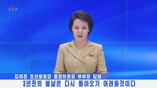 """전문가 """"김여정 담화는 한미동맹 균열 노림수"""""""