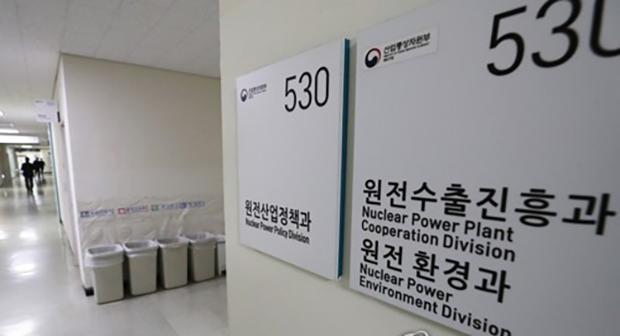 '북한 원전 건설' 논란...한국 정부·야당 충돌