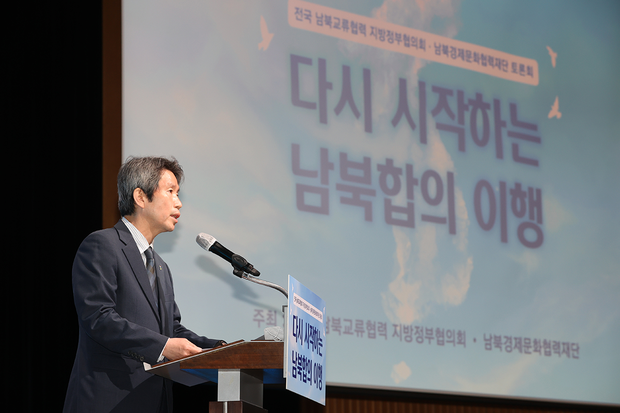 """통일장관 """"남북미 대화 재개 여건 조성…북 호응 기대"""""""