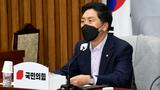 국민의힘 김기현 원내대표가 3일 국회에서 열린 원내대책회의에서 발언하고 있다.