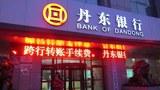 bank_of_dandong-620.jpg