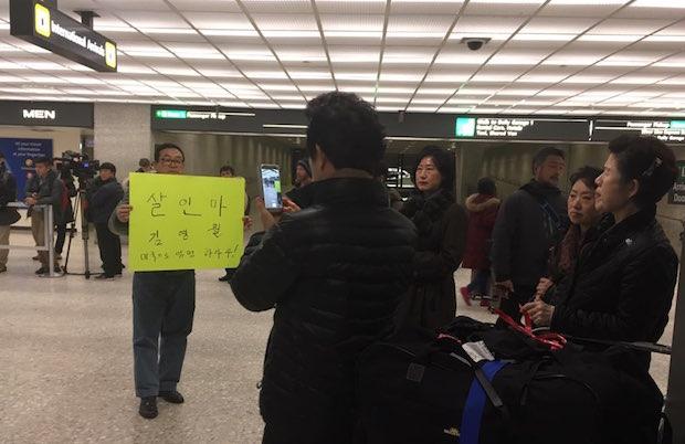 공항에서 김영철 부위원장의 방미를 반대하는 한 남성의 모습.