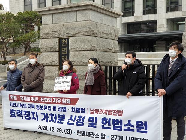 """통일부 """"'대북전단금지법' 관련 제출된 의견 신중 검토"""""""