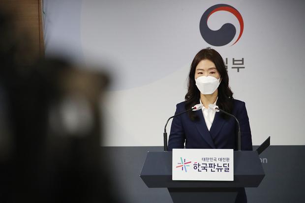 """한국 정부 """"북 월드컵 불참 관련 남북협의 계획 없어"""""""