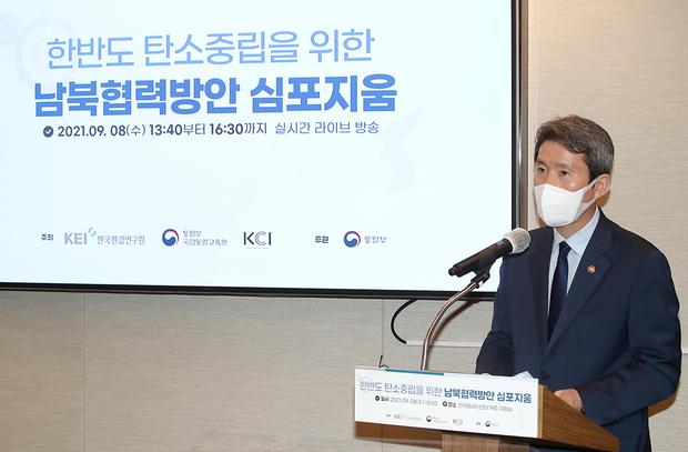 """통일장관 """"남북, 기후위기 대응 협력해야"""""""