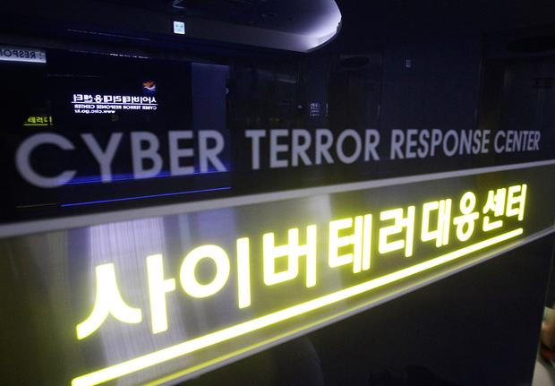 """""""한미연합훈련 활용한 북한 추정 해킹 포착"""""""