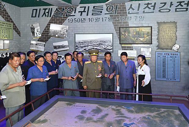 """""""북, 당규약 개정 통해 강한 대남적화 의지 드러내"""""""
