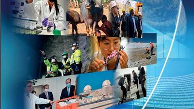IAEA 2020 연례 보고서 표지.