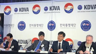 주한미군전우회(KDVA)와 한미동맹재단(KUSAF)이 28일 개최한 회의에서 전문가들이 한미동맹을 주제로 토론하고 있다.