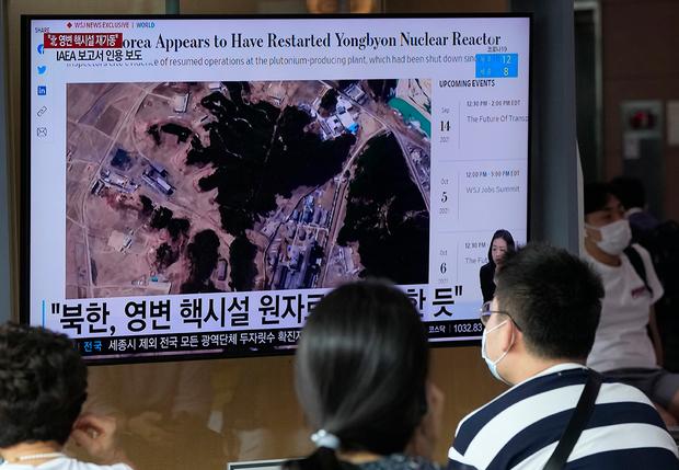"""IAEA 사무총장 """"북, 우라늄 농축 등 핵 프로그램 전력"""""""