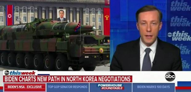 """설리번 백악관 보좌관 """"대북 적대 아닌 북핵 해결이 목표"""""""