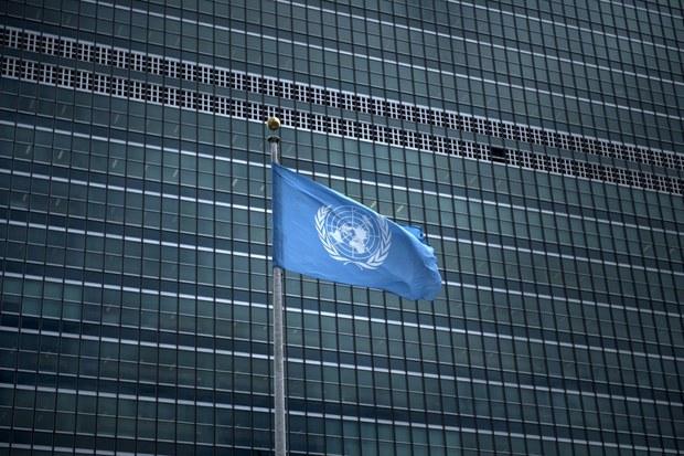 """유엔·EU, 김정은 '핵무기' 발언에 """"외교 저해 행위 중단해야"""""""