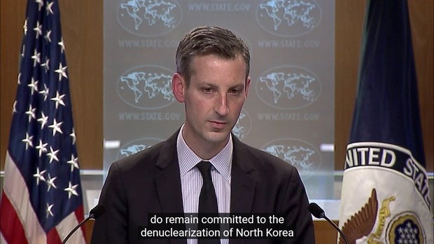 """국무부 """"바이든 정부, 동맹강화로 북 비핵화에 전념"""""""