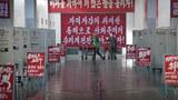 김정숙평양제사공장에 걸린 '사회주의 강국건설' 슬로건.