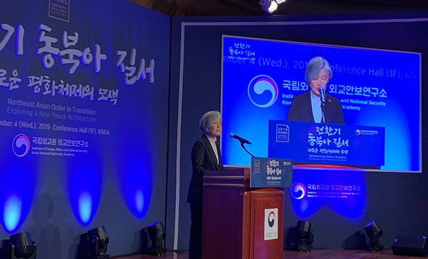 한국 외교부 산하 국립외교원 외교안보연구소가 4일 개최한 '전환기 동북아 질서: 새로운 평화체제의 모색' 국제문제회의에서 발언하고 있는 강경화 외교부 장관.