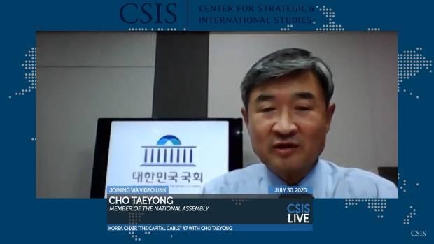 30일 CSIS가 개최한 화상회의에서 조태용 의원이 한반도 문제에 대해 말하고 있다.