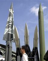 missile-200.jpg