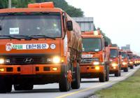 rice_truck-200.jpg