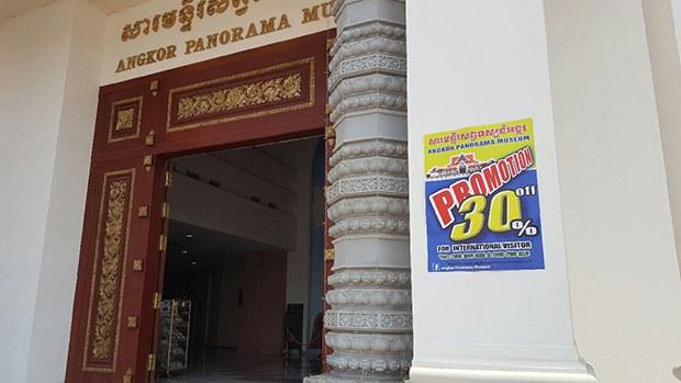 kambodia_museum1_b