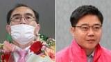[2020 RFA 10대 뉴스] ⑦ 태영호∙지성호 국회 입성...사상 첫 복수 탈북민 의원 시대 개막